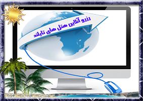 imageframe-image